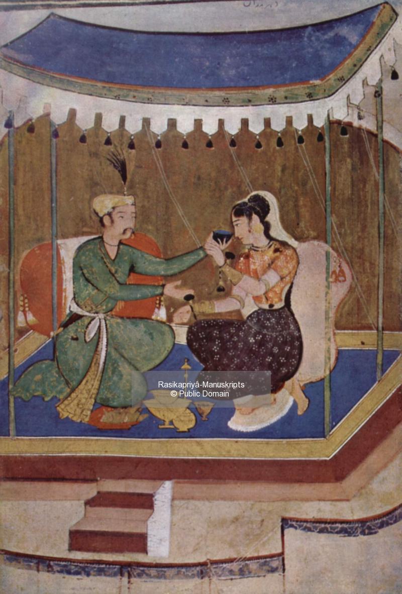 Rasikapriy�-Manuskripts