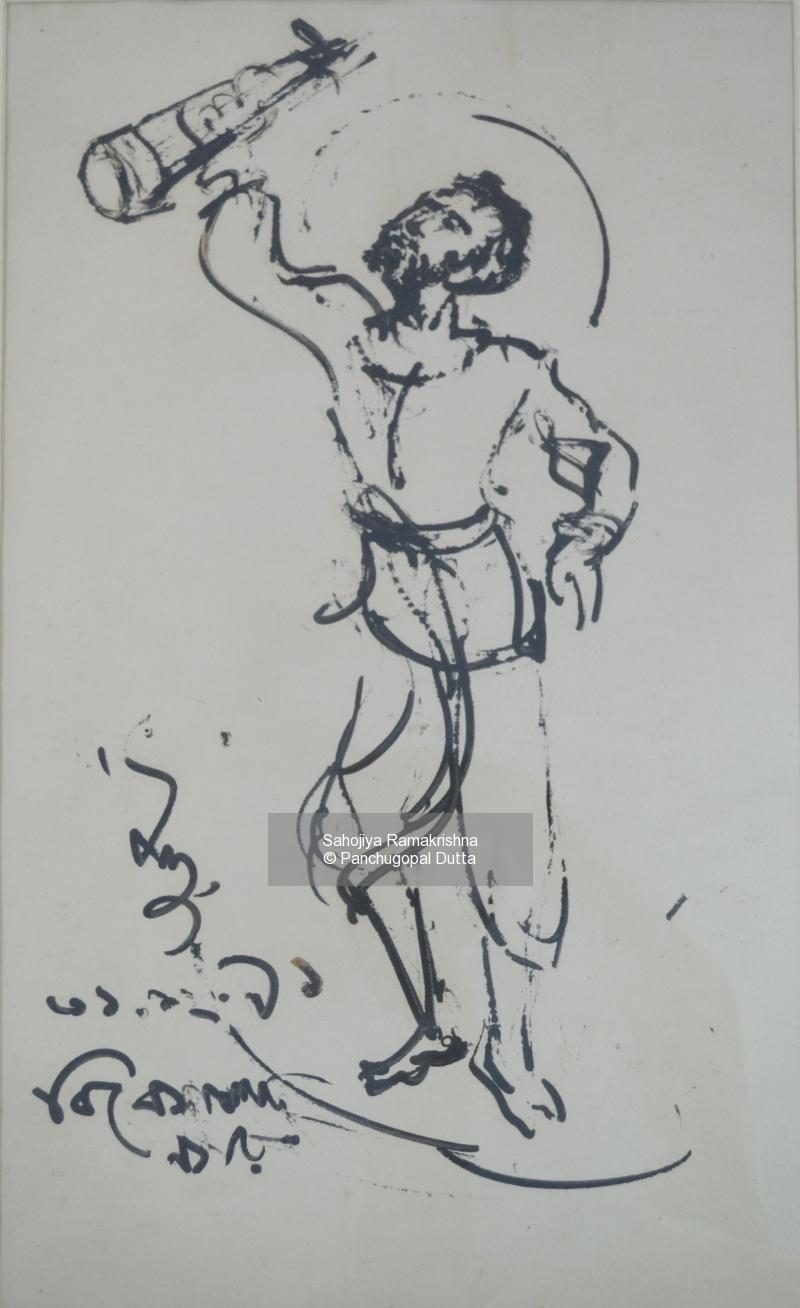 Sahojiya Ramakrishna