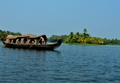 Boat on the Backwater