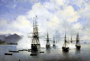 painting titled The Landing at Subashi